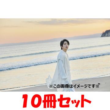 前田公輝ファースト写真集『Bright』【10冊セット】