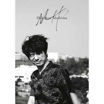 眞島秀和 PHOTO BOOK 『 MH 』