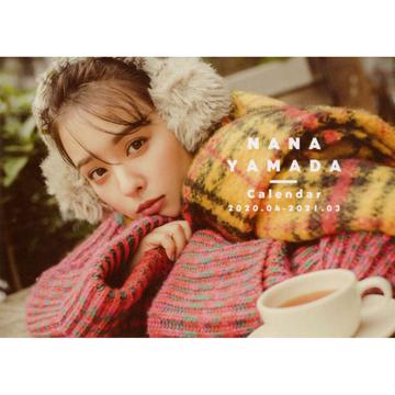 NANA YAMADA Calendar 2020.04~2021.03