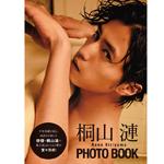 桐山漣 PHOTO BOOK『キリヤマ レン』【特典:直筆サイン本&生写真】