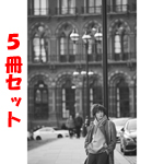 小西成弥写真集【5冊セット】