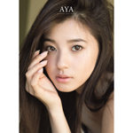 朝比奈彩写真集『AYA』