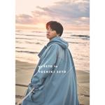 瀬戸利樹写真集『et SETO la』【特典:直筆サイン本&ポストカード】