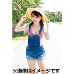 アンジュルム/カントリー・ガールズ 船木結セカンド写真集『タイトル未定』