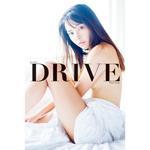 春花 ファースト写真集 『 DRIVE 』【特典:直筆サイン本&生写真】