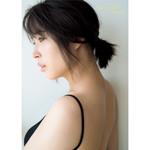 広瀬アリス写真集