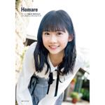 岡村ほまれ(モーニング娘。'20)ファーストビジュアルフォトブック