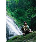間宮祥太朗 2nd PHOTO BOOK『GREENHORN』