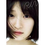 Juice=Juice ・宮本佳林卒業写真集『RIN』