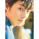 永田崇人写真集『背のび』