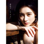 アンジュルム・佐々木莉佳子写真集『莉佳子ー少女、第二章ー』