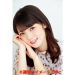 道重さゆみパーソナルブック『タイトル未定』