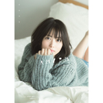志田未来写真集『AM/PM』