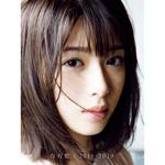 白石聖 写真集 『2016-2020』【特典:直筆サイン本&ポストカード】