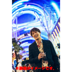 鈴木伸之写真集「OVERSEAS」【特典:直筆サイン本】