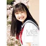 山崎愛生モーニング娘。'20ファーストビジュアルフォトブック 『 Mei 』