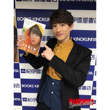 赤澤遼太郎ファースト写真集『にじゅういち』発売記念握手会